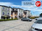 Nieruchomość Sprzedam mieszkanie - Rzeszów, Górna Słocina