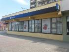 Nieruchomość Sprzedam lokal użytkowy - Rzeszów, Paderewskiego