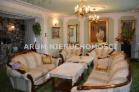 Nieruchomość Sprzedam dom - Częstochowa, Kiedrzyn