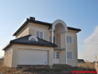 Nieruchomość Sprzedam dom - WOŁCZKOWO, ŚRÓDMIEŚCIE-CENTRUM
