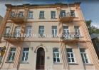 Nieruchomość Sprzedam mieszkanie - Białystok, Centrum