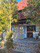 Nieruchomość Sprzedam dom - SULISTROWICZKI