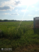 Nieruchomość sprzedam działkę budowlano-rolną
